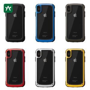 ルートコー スマホ [iPhoneXS Max]グラビティ ショックレジストタフ&ベーシックケース.  GST9P-BK|sotosotodays