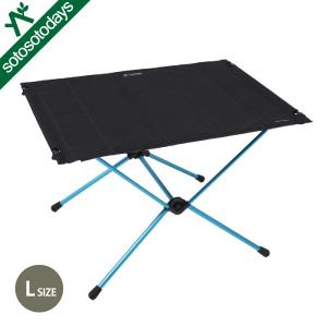 軽量・コンパクトで持ち運びに便利な折り畳みテーブルです。天板がしっかりしているので、グラスなどを置い...