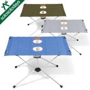 コットンキャンバス地のようなナチュラルな風合いを持ちながら、軽量なポリエステル素材を使用したテーブル...