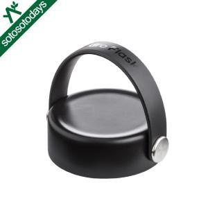 ハイドロフラスク ステンレスボトル Wide Mouth Flex Cap ワイドマウス フレックスキャップ 5089005|sotosotodays