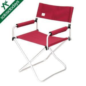 ゆったりと座れるワイドサイズのチェア。背もたれを後ろに傾けて座り心地をアップさせました。 スノーピー...
