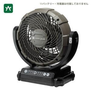 スノーピーク 小型扇風機 フィールドファン MKT-102|sotosotodays