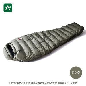 ナンガ 夏用寝袋シュラフ オーロラ350STD ロング ODG|sotosotodays