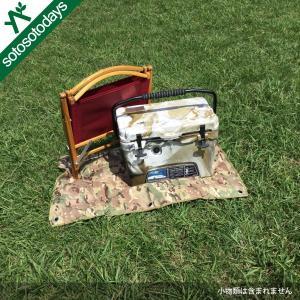 オレゴニアンキャンパー WP グランドシート S カモ OCB-710|sotosotodays