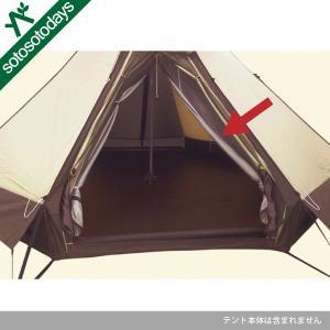 ピルツ12用フルインナー。 虫の侵入を防ぎ、寒い時期には暖かく過ごすことが可能になります。 二重幕構...