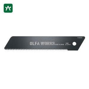 オルファワークス 交換用 フィールドノコギリ替刃 FS1 OWB-FS1