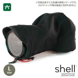 雨や雪、埃、こすれからカメラをまもる、シェル。さまざまなシーンでカメラを保護するカバーです。 防水性...