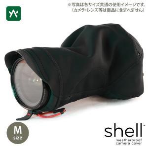 ピークデザイン カメラ用防水レインカバー シェル M ミディアム SH-M-1 sotosotodays