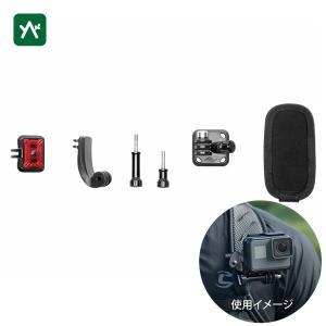 GoProやその他カメラをバックパックショルダーストラップや腰ベルトに装着しながら撮影できるキットで...