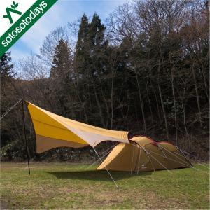 雨や日差しを遮るタープ(リビング)とテント(ベッドルーム)が、お求めやすいセット価格で新登場! 設営...