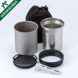 2つのマグカップ(350ml、400ml)、ジョイント、マグリッド、リフターの多機能マグセット。 マ...