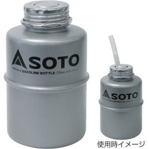 ソト 携行缶 ポータブルガソリンボトル 750ml SOD-750-07|sotosotodays