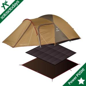 スノーピーク テント アメニティドームM マット スターターオリジナルセット SDE-001RH|sotosotodays