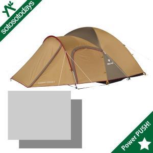 スノーピーク テント アメニティドームS マット オリジナルセット SDE-002RH sotosotodays