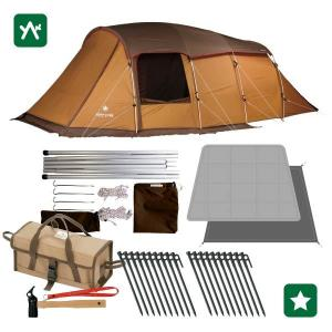 スノーピーク テント エルフィールド ソリッドステーク20 オリジナルセット TP-880|sotosotodays