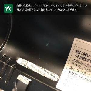 スノーピーク カセットコンロ HOME&CAMP バーナー ブラック+ギガパワーガスCBブタン オリジナルセット GS-600BK [DG]|sotosotodays|05