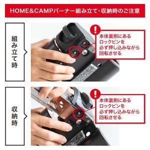 スノーピーク カセットコンロ HOME&CAMP バーナー ブラック+ギガパワーガスCBブタン オリジナルセット GS-600BK [DG]|sotosotodays|08