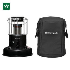 スノーピーク 灯油ストーブ グローストーブ+ストーブバッグセット KH-100BK