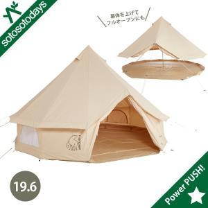 ノルディスク テント Asgard アスガルド19.6+フロア オリジナルセット 242024 [MP]|sotosotodays