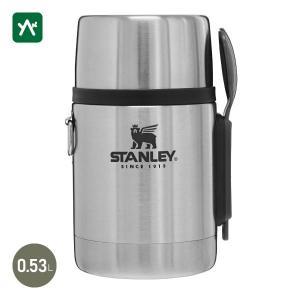 スタンレー 保温保冷 真空フードジャー 0.53L シルバーグレー 01287-046|sotosotodays