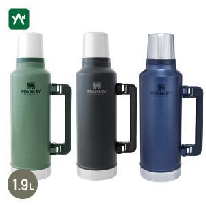 スタンレー 水筒 クラシック真空ボトル 1.9L 07934-009|sotosotodays