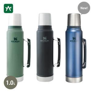 スタンレー 水筒 クラシック真空ボトル 1L 08266-015|sotosotodays