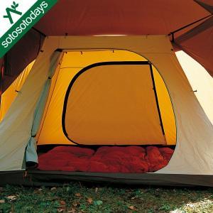 リビングシェルがフルクローズ状態でも、室内に収まるテントです。 設営はシェル内のループにフックをかけ...
