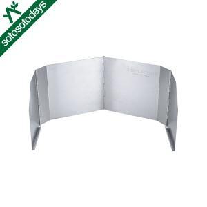 クッカースタンド350にジャストフィットの風防板。クッカースタンドの脚をはめる溝を設け、より安定性を...