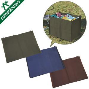 sotosotodays ufl6118 - ゴミはしっかりと片付けよう!おすすめのオシャレで可愛いダストボックス