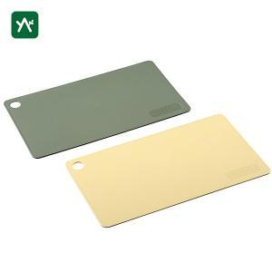 ユニフレーム ソフトまな板 UFカッティングボード2枚組 661864|sotosotodays