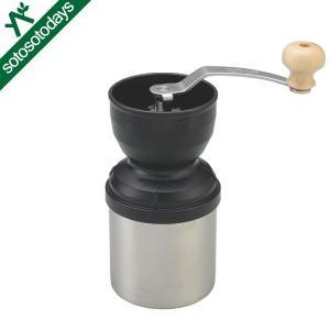ユニフレーム コーヒー UFコーヒーミル 664070|sotosotodays