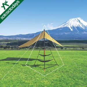 ユニフレーム テント REVOラック 681503 sotosotodays