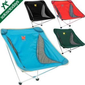 エーライト イス Monarch Chair モナークチェア YN21300|sotosotodays