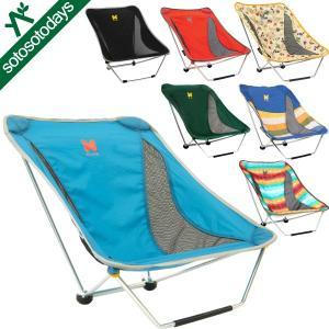 エーライト イス Mayfly Chair 2 メイフライチェア 2 YN21400|sotosotodays