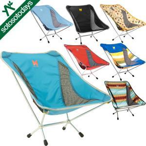 エーライト イス Mantis Chair 2 マンティスチェア 2 YN21401|sotosotodays