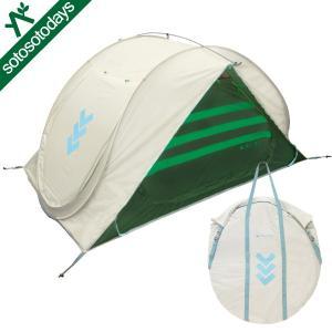 エーライト テント SIERRA SHACK シェラシャック YV21600|sotosotodays