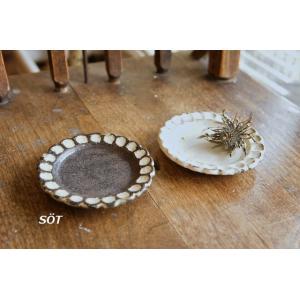 陶器 リム皿 3寸サイズ 豆皿 うろこ 2色 薮本寛之作|sotsot