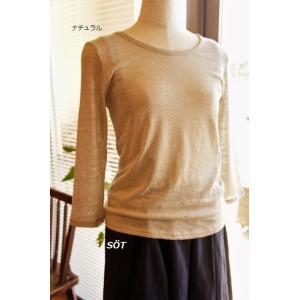 7分袖薄手リネンニットTシャツ フォルティリネンベア天竺 Lokapala ロカパラ LPT12 日本製|sotsot