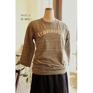 7分袖両面ロゴTシャツ バックプリント fransucre 2色 2サイズ a piece of Library 216125 日本製|sotsot