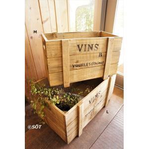 ガーデンウッドボックス ML2個セット|sotsot