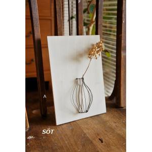 ワイヤー フレーム花器 小 5種類 奥田由味子 作|sotsot