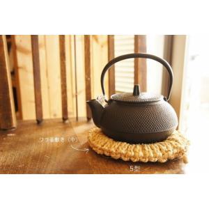 南部鉄器 鉄瓶 新あられ 5型 岩鋳 日本製|sotsot