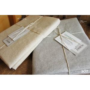 封筒式ピロケース 枕カバー 和紙製 ムレ防止 抗菌効果 防臭効果 2色 ささ和紙 SASAWASHI 日本製 メール便対応可|sotsot