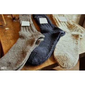 ソックス 3色 リネンコットン 綿麻 ざっくり靴下 fog linen work フォグ   |sotsot