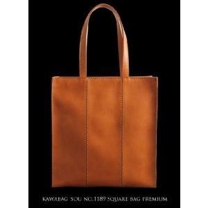 トートバッグ 本革 軽量 No.1189スクエアバッグプレミアム sou-bag