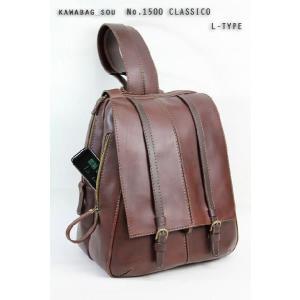 鞄職人がつくる大人の本革リュックサック リュックサック 本革 No.1500クラシコLタイプ sou-bag