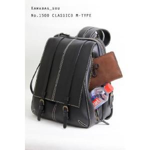 鞄職人がつくる大人の本革リュックサック リュックサック 本革 No.1500クラシコMタイプ|sou-bag