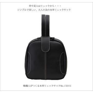 鞄職人がつくる大人の本革リュックサック リュックサック 本革 No.1501S|sou-bag