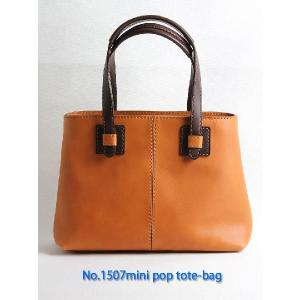 トートバッグ 本革 軽量 トートバッグNo.1507ミニPOP sou-bag