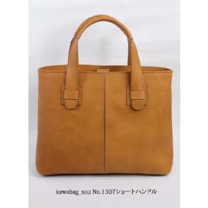 トートバッグ 本革 軽量 No.1507ショートハンドル sou-bag